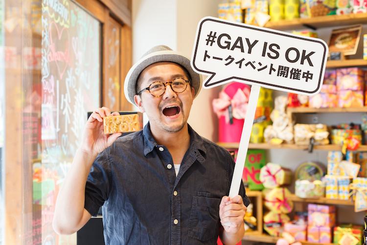 松中権氏セルフィー写真