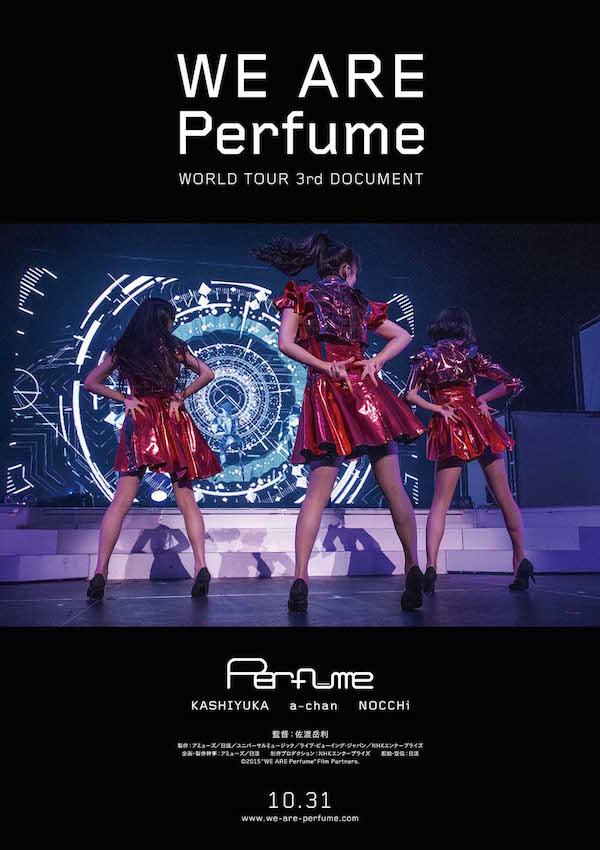 0721_Perfume Documentary_ol