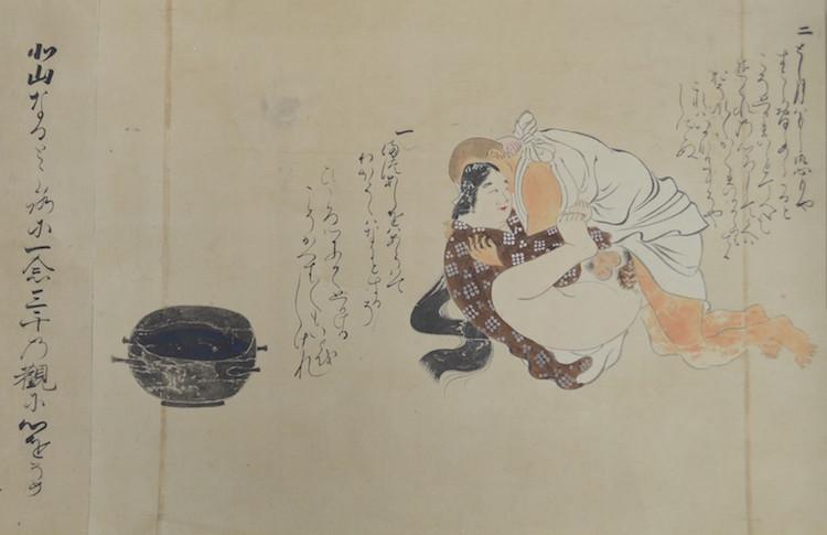 「稚児之草紙」 大英博物館蔵