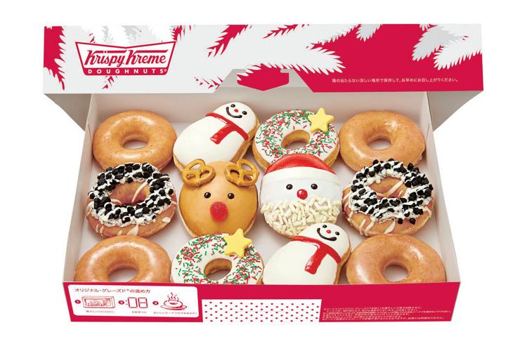 クリスピークリーム/クリスマス
