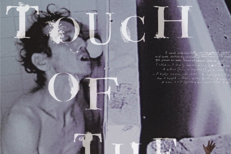 「TOUCH OF THE OTRHER ー他者の手ー」