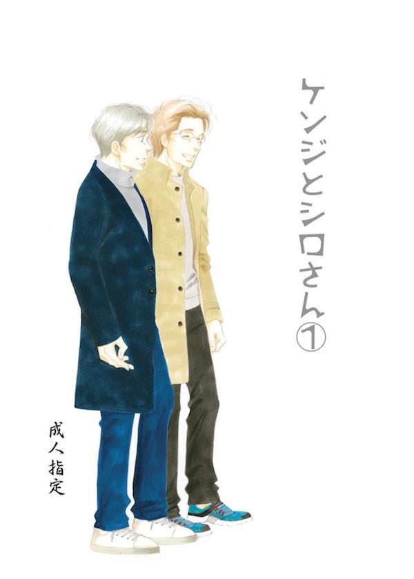 news_xlarge_kenjitoshirosan