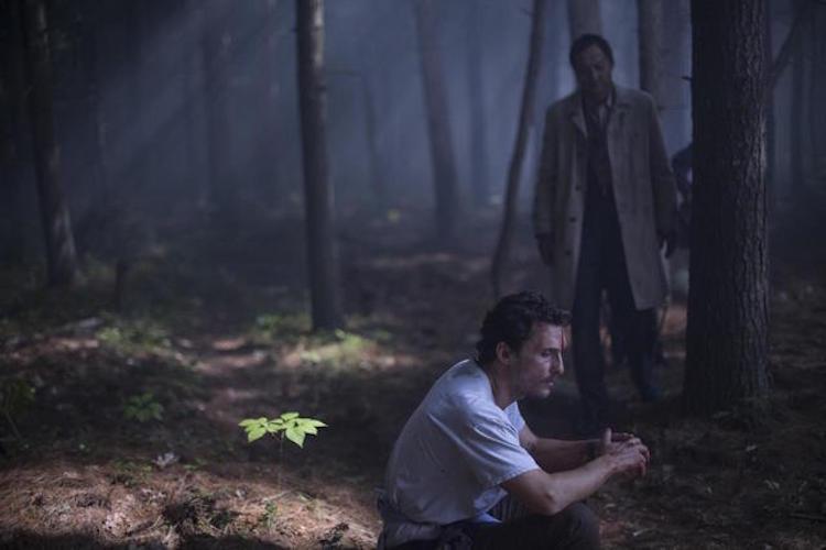 追憶の森4