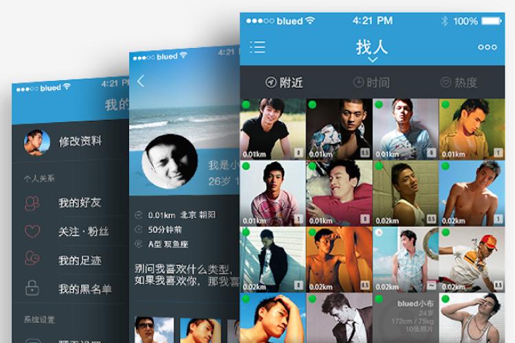 中国版ゲイアプリ
