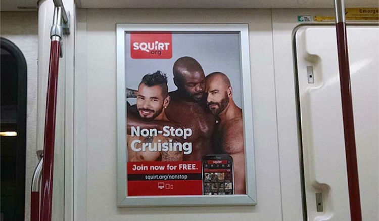 squirt-1.0