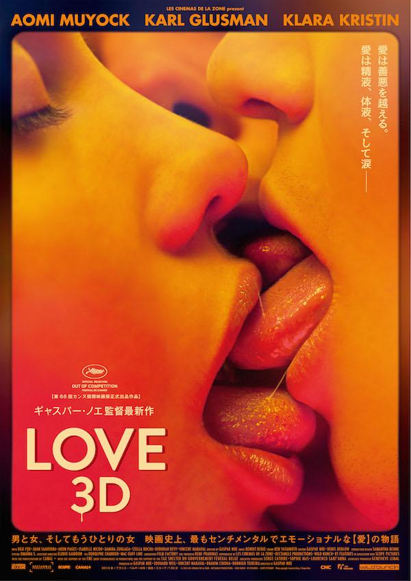 LOVE_POSTER_RAHU