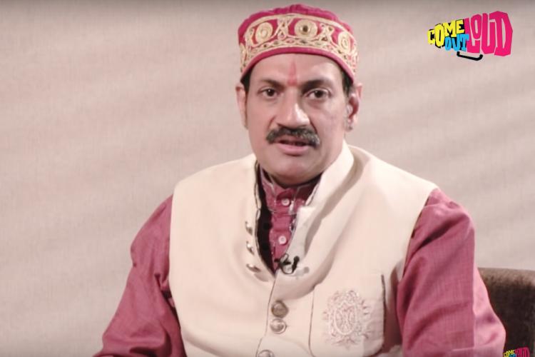 インドのゲイ王子