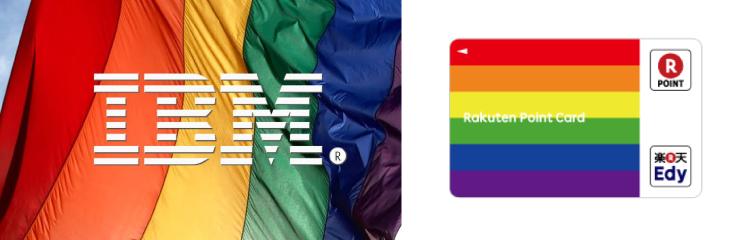 IBM,-RAKUTEN