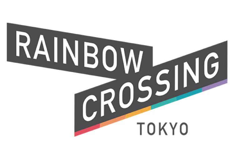RAINBOW-CROSSING-TOKYO