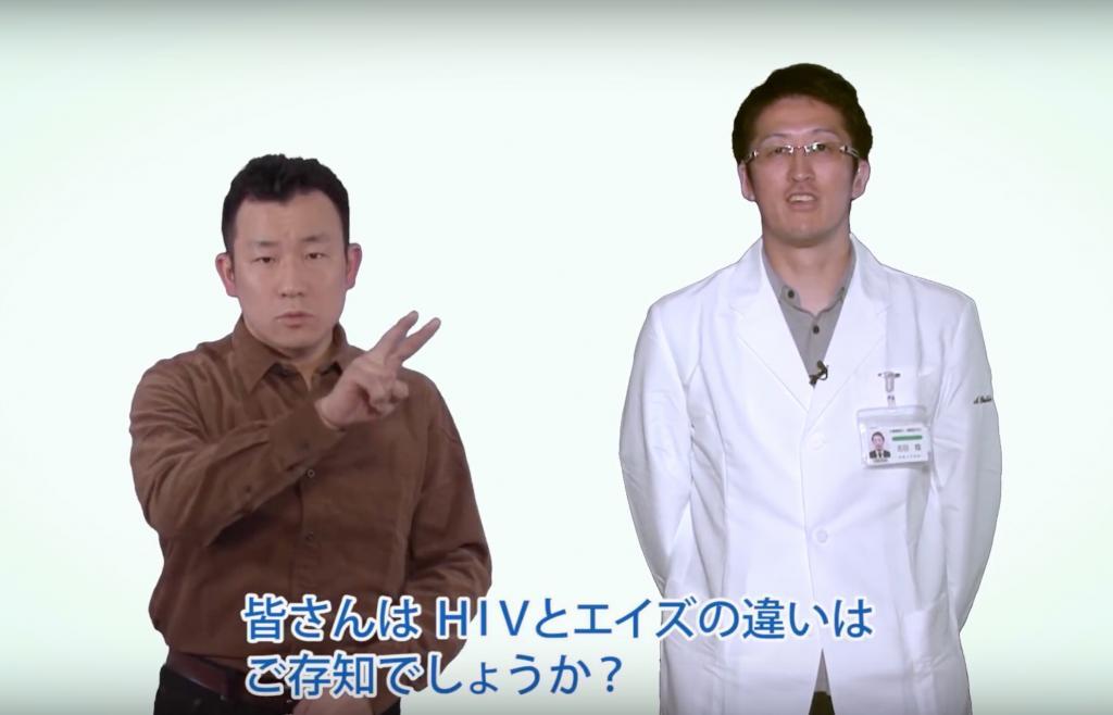 日本初、耳が聞こえない人の為の「HIV/エイズ啓発動画」【GENXY】